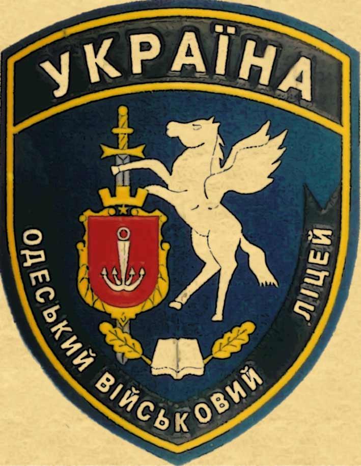 Офіційний сайт одеського військового